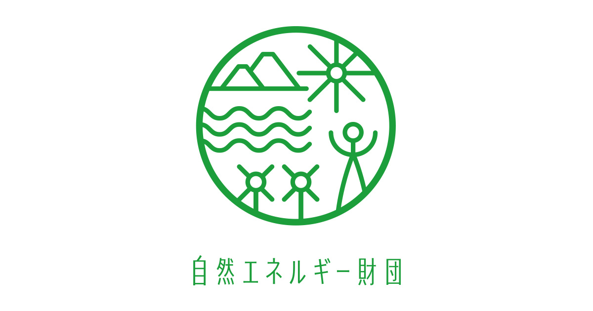 日本の脱原子力・脱炭素は進捗している|連載コラム|自然エネルギー財団