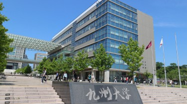 [Symposium with Kyushu Univ.] Electricity System Transition for a Renewable-Powered Future